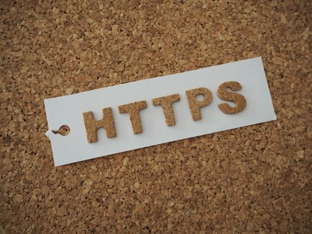 SSLを導入したらワードプレスに管理画面にアクセスできなくなった。