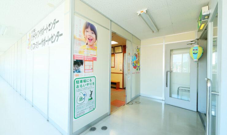 NPO法人グッドライフ・サポートセンター入り口の写真
